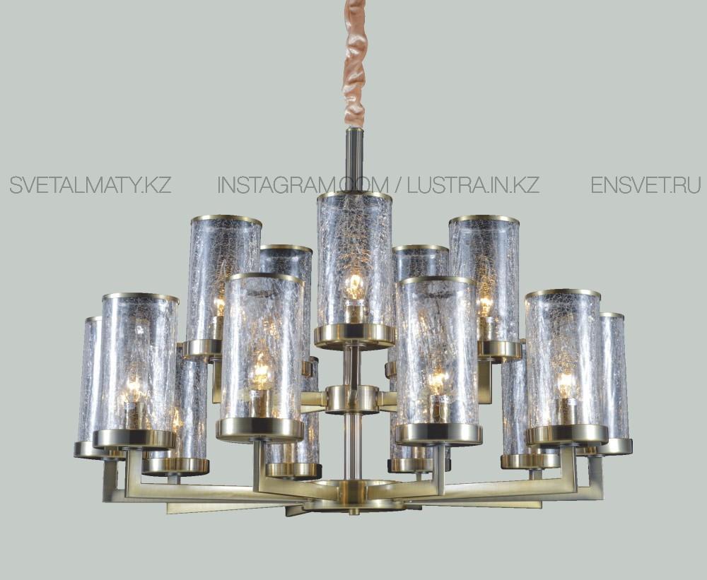 Люстра большая подвесная с регулировкой высоты, цоколь E14, цвет бронза