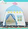 Летний Детский домик для детей для природы игровой домик принцессы, домик игровая Алматы, фото 2