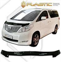 Мухобойка (дефлектор капота) Toyota Alphard 2008-2011
