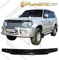 Мухобойка (дефлектор капота) Toyota Land Cruiser Prado 95 1996-2002