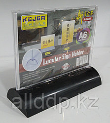 Настольная табличка из оргстекла (меню холдер) A6, 105x148 мм, K-6039