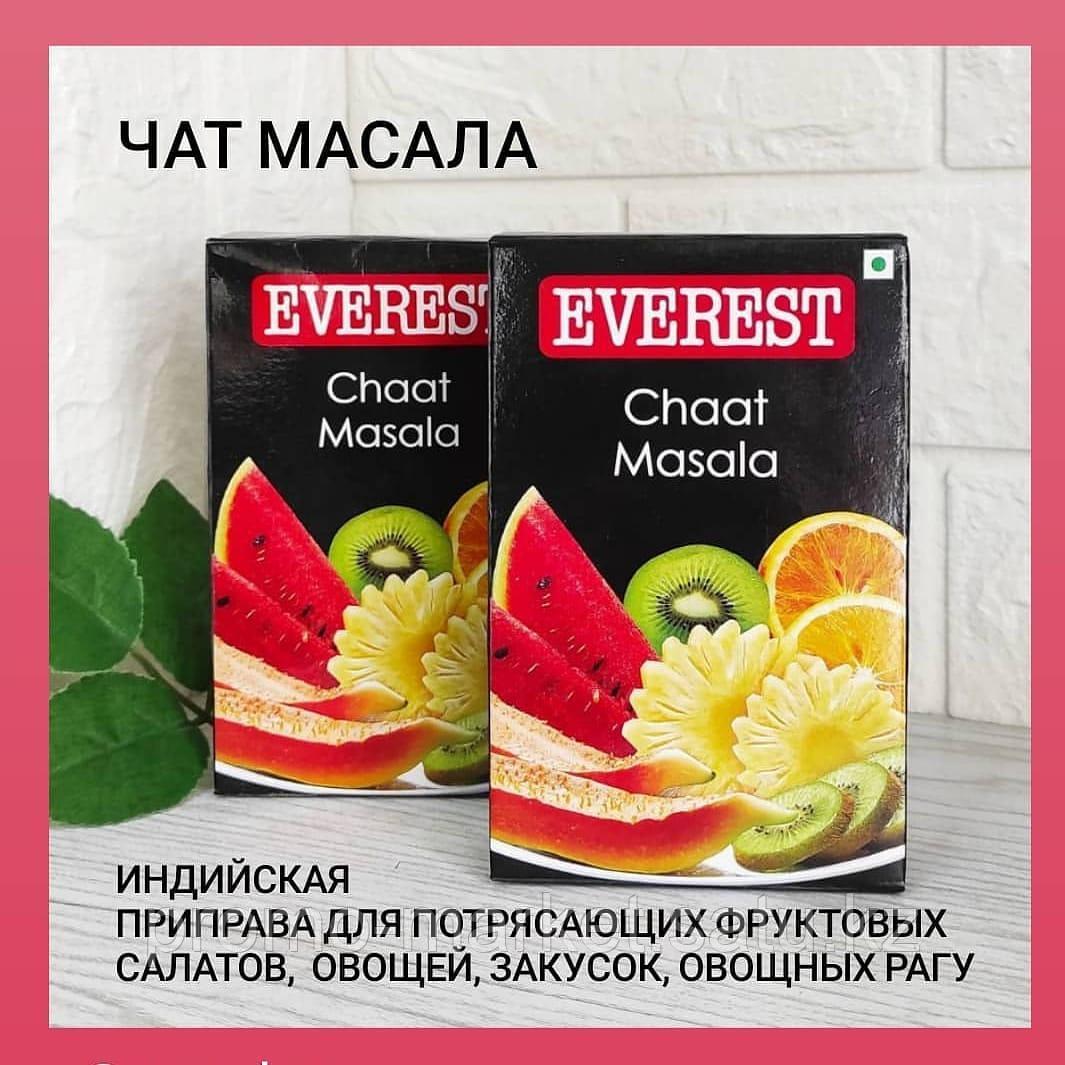 Чат масала (Chaat Masala Everest) - приправа для фруктовых салатов, закусок, овощей, 100 гр