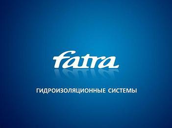 ПВХ мембрана FATRAFOL, Чехия