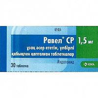 Равел СР 1,5 мг №30 табл.пролонг