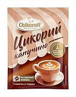 Напиток из цикория капучино с фруктозой (Чикорофф) (12г)
