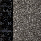 Эластоизол Проф ЭКП -4,5 (аналог Унифлекса и Техноэласта ЭКП), фото 4