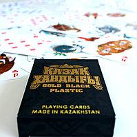 Сувенирная колода карт Казахское Ханство 54 шт пластик