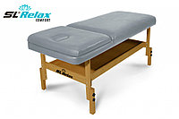 Массажный стол стационарный Comfort Серый (Gray)
