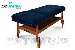 Массажный стол стационарный Comfort  Синий (Blue)