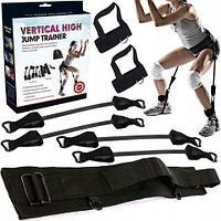 Тренажер ног - фитнес амортизатор для приседаний и прыжков Vertical High Jump Trainer