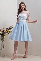 Женское осеннее голубое нарядное платье Condra 4226 46р.