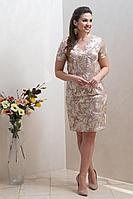 Женское осеннее бежевое нарядное платье Condra 4308 48р.