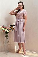 Женское осеннее фиолетовое нарядное платье Condra 4310 52р.