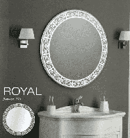 "Зеркало Континент ""Royal LED"" D770"