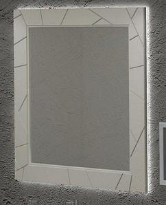 Зеркало Луиджи 70, цвет серый матовый