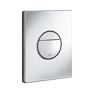 Кнопка для инсталляции Sail (хром)
