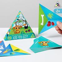Игра для малышей «Логические пары. Кто что ест?», 2+