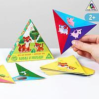 Игра для малышей «Логические пары. Мамы и малыши», 2+