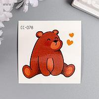 """Татуировка на тело цветная """"Медвежонок с сердечками"""" 6х6 см"""