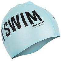 Шапка для плавания Justswim, универсальная