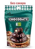 Финики в шоколаде ТЕМНЫЙ /без сахара/ Chocodate Exclusive Dark NA Sugar 100g Pouch V2