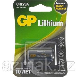 Батарейки GP CR123A