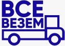 Перевозка грузов Алматы - Астана - фото 1