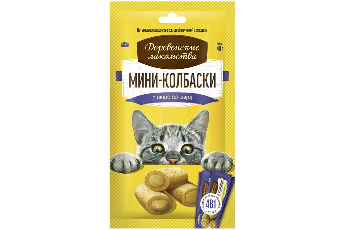 Лакомство для кошек Мини-колбаски с пюре из сыра