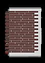 Декоративное покрытие Фасад АМК ригель Однотонный, фото 2