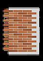 Декоративное покрытие Фасад АМК клинкер МИКС, фото 4