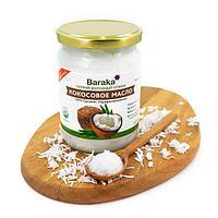 Органическое кокосовое масло Baraka