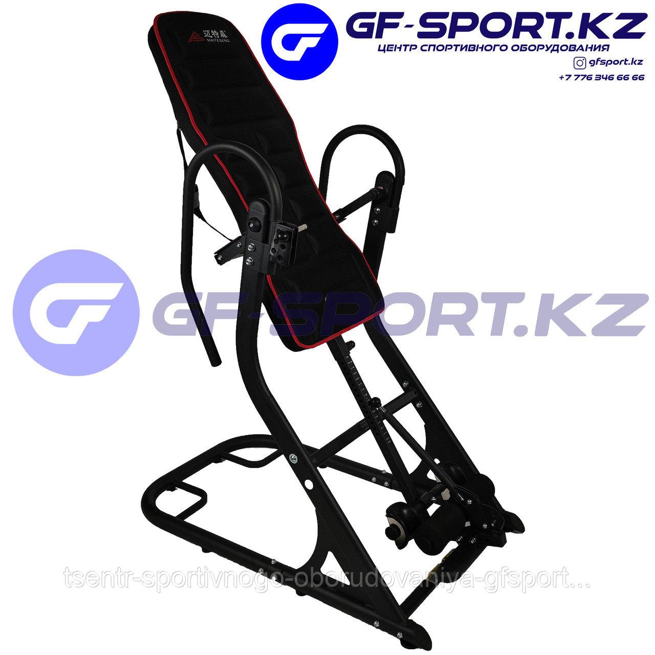Инверсионный стол GFSPORT-MS360