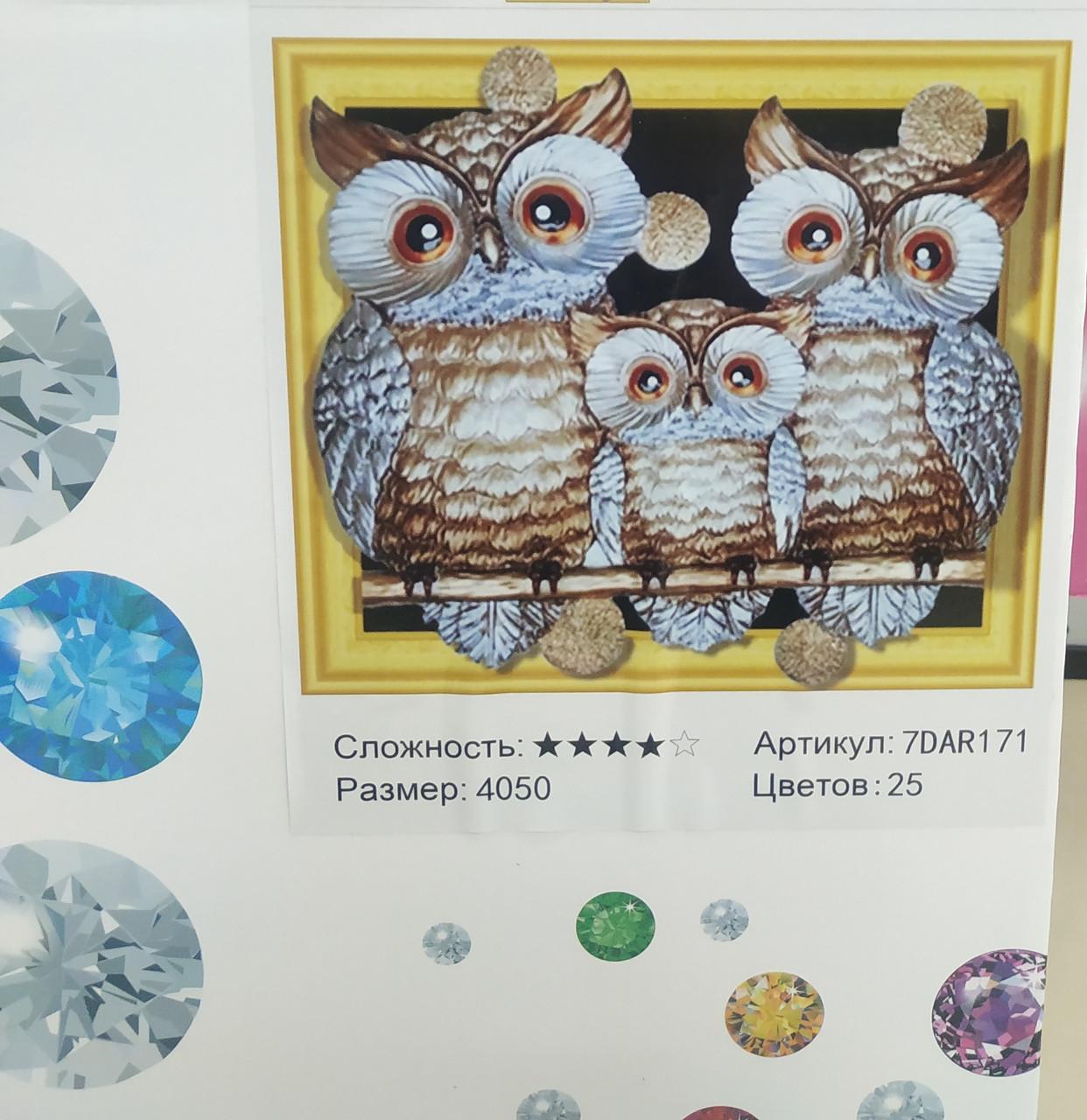 Алмазная мозаика размер 40х50 - фото 3