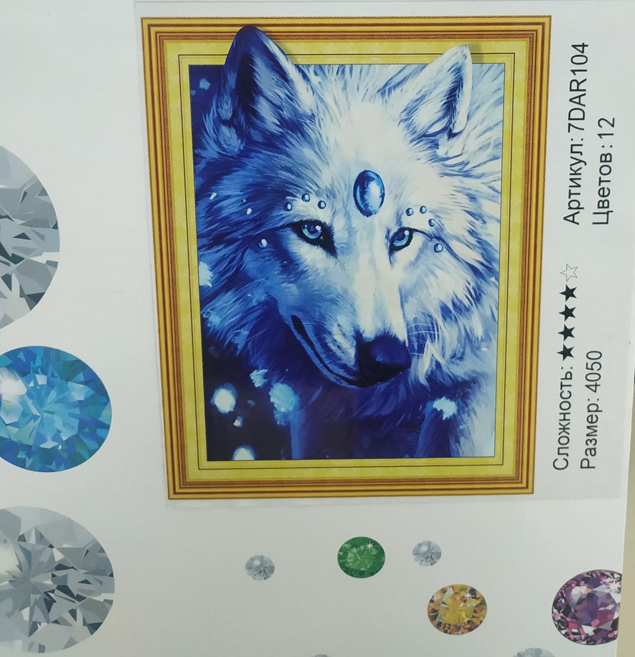 Алмазная мозаика размер 40х50 - фото 6