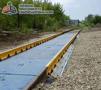 Железнодорожные вагонные весы ВТВ-С для повагонного взвешивания в статике 100 тонн