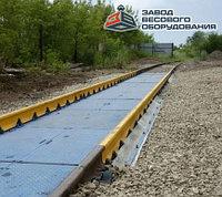 Железнодорожные вагонные весы ВТВ-С для потележечного взвешивания в статике 30 тонн