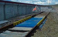 Железнодорожные вагонные весы ВТВ-С для потележечного взвешивания в статике 60 тонн