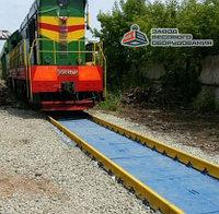 Железнодорожные вагонные весы ВТВ для статико-динамического взвешивания 30 тонн