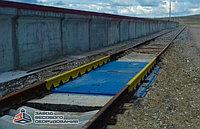 Железнодорожные вагонные весы ВТВ для статико-динамического взвешивания 100 тонн