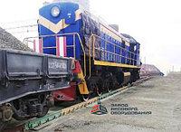 Железнодорожные вагонные весы ВТВ для статико-динамического взвешивания 150 тонн