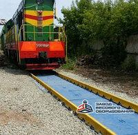 Железнодорожные вагонные весы ВТВ для статико-динамического взвешивания 200 тонн