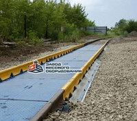 Железнодорожные вагонные весы ВТВ-С для потележечного взвешивания в динамике 60 тонн