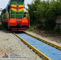Комбинированные автомобильные железнодорожные вагонные весы