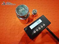 Весы платформенные электронные напольные ВП-П 10000 кг (10 тонн)