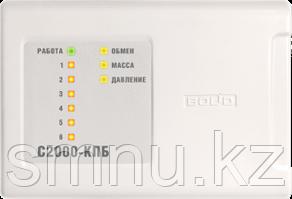 С 2000-КПБ  -   Блок контрольно-пусковой