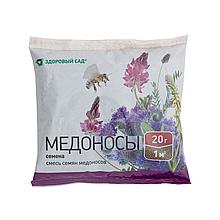 Смесь семян, сидераты, Медоносы, 0,5 кг Здоровый сад