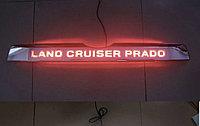 Хром молдинг на багажник Land Cruiser Prado 2018-21 с подсветкой, фото 1