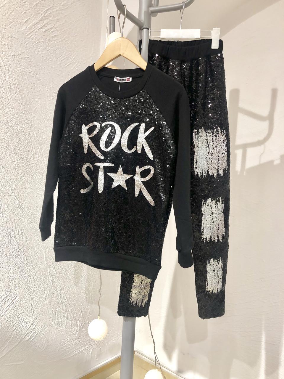Свитшот Rock Star № 1856