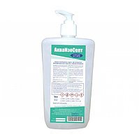 АкваИзоСепт - антисептик для рук с гуанидином 1 литр. РК ( БЕЗ СПИРТА)
