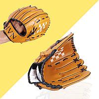 """Бейсбольная перчатка ловушка тренировочные обхват руки 28 см размер 10,5"""" коричневая"""